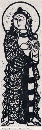 Munakata, Shiko- 2-Bodhisattvas-and-10-great a