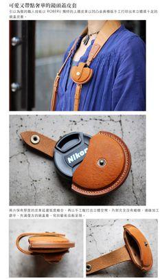 ROBERU - 訂製 - 馬卡龍手工鏡蓋皮套-棕 RLC0011 - 綻藍國際 IDGO.tw