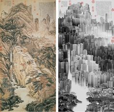 Yang Yongliang -  Infinite Landscape