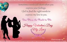 Happy Valentine's Day Wishes for Kids, Funny Valentine's Day 2016 Quotes and Text Messages for Wife
