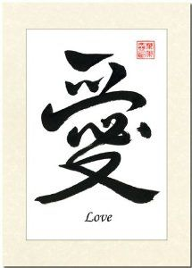 "5x7 Calligraphy Antique Ivory Parchment Print ""Love"" by Oriental Design Gallery. $11.95. Each print is hand mounted on acid-free mat board by using an acid free adhesive.. High resolution prints on high quality glossy paper. Made in USA. Print size is 5"" x 7"".. This is a traditional Chinese Calligraphy Print. These prints are created by using the finest digital printer using photo ink to prevent fading. We use fine glossy paper for each print. These are not mass produced p..."