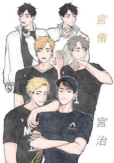 Haikyuu Funny, Haikyuu Fanart, Haikyuu Ships, Haikyuu Anime, Anime Fr, Anime Angel, Anime Guys, Hinata, Anime Boy Zeichnung