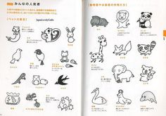 Chat Illustration Kawaii Japanese Drawing by JapanLovelyCrafts