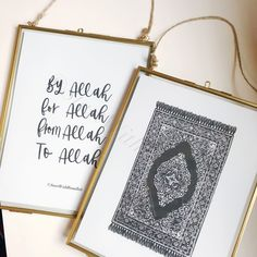 By Allah - Print www.StartWithBismillah.com Islamic decor, wall art, nursery prints and more