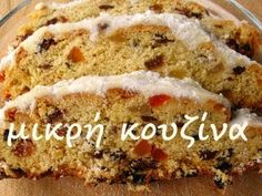 The full version Christmas Time, Christmas Recipes, Banana Bread, Cooking, Cake, Desserts, Foods, Recipes, Kitchen