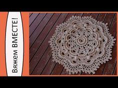 Crochet Table Runner Pattern, Crochet Doily Patterns, Crochet Mandala, Crochet Diagram, Crochet Motif, Crochet Doilies, Crochet Pillow Cases, Baby Afghan Crochet, Crochet Bookmarks