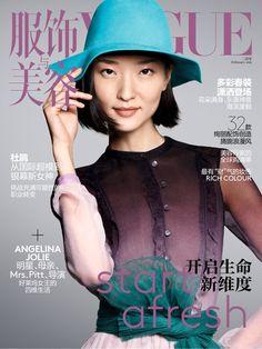 Du Juan by Daniel Jackson Vogue China February 2015