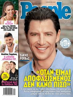 People Magazine, Magazine Covers, Greece, Star, Movie Posters, Film Poster, Popcorn Posters, Stars, Billboard