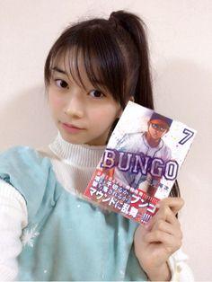 モーニング娘。'16 12期『『楽しいお食事とは?BUNGO -ブ…』