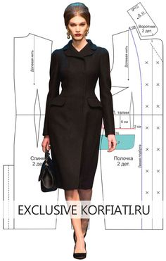 Выкройка пальто от Dolce&Gabbana - Школа шитья А. Корфиати Стильное пальто от известных кутюрье - сшить такую модель можно самостоятельно! Готовая выкройка бесплатно! Выкройка пальто от Dolce&Gabbana + инструкции