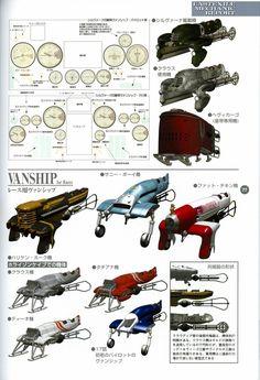 Last Exile Artbook -- Aerial Log -- Range Murata, Concept Ships, Concept Cars, Drones, Last Exile, Steampunk, Retro Futuristic, Dieselpunk, Alternate History
