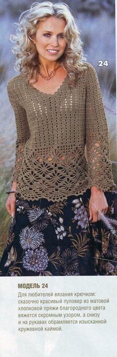 Irish crochet &: CROCHET PULLOVER ... ПУЛОВЕР