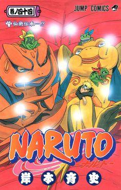 ¡15 Años de Naruto! ¡¡Todo en 99 imágenes!! - Batanga