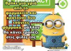Minions, Jokes, The Minions, Jokes Quotes, Minion, Humor, Pranks, Chistes, Minion Stuff