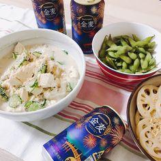 藍色パッケージが印象的な金麦と愉しむ「#藍のある食卓」。 金麦スタイルでは金麦と一緒に愉しみたい食の情報がいっぱい! 季節に合わせて食の愉しみ方が更新される金麦スタイルをチェックしてみませんか? Soup, Ethnic Recipes, Soups