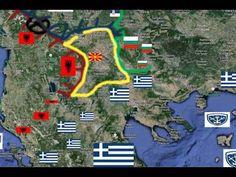 ΘΕΤΙΚΗ ΕΝΕΡΓΕΙΑ: 2015… Αποκάλυψη… Τρίτος Βαλκανικός Πόλεμος… Το Σεν...