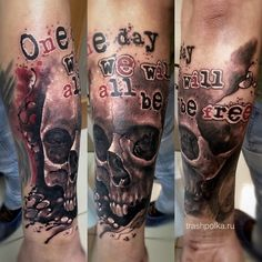 trash polka skull tattoo