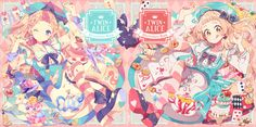 Twin Alice - ETY