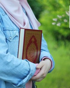 Learn Quran Academy provide the Quran learning services at home. Our mission to teach Quran with proper Tajweed and Tafseer to worldwide Muslim community. Islam Hadith, Allah Islam, Alhamdulillah, Quran Wallpaper, Iphone Wallpaper, Holy Quran, Quran Tafseer, Mecca Islam, Quran Sharif