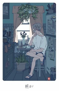 digital art boy with plasters graphic design aesthetic kitchen plants 朝 drawing photoshop adobe anime style asian japanese chinese ethereal g e o r g i a n a : a r t Art And Illustration, Illustrations, Character Illustration, Kunst Inspo, Art Inspo, Aesthetic Art, Aesthetic Anime, Pretty Art, Cute Art