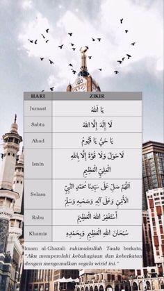 Pray Quotes, Quran Quotes Love, Quran Quotes Inspirational, Hadith Quotes, Muslim Quotes, Islamic Wallpaper Iphone, L Wallpaper, Quran Wallpaper, Islamic Quotes Wallpaper