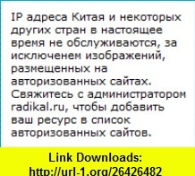 Pesky Monkeys (Mos Mischief) (9781439574577) Hongying Yang , ISBN-10: 143957457X  , ISBN-13: 978-1439574577 ,  , tutorials , pdf , ebook , torrent , downloads , rapidshare , filesonic , hotfile , megaupload , fileserve