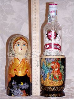Держатель бутылки
