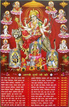 Durga Ji Arti and Nine Devi' Hindu Goddess Poster(Size Shri Ram Photo, Maa Durga Photo, Durga Ji, Durga Goddess, Happy Navratri Images, Vaishno Devi, Ram Photos, Shiva Hindu, Indian Goddess
