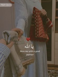 Love Quotes Poetry, Love Picture Quotes, True Feelings Quotes, Good Thoughts Quotes, Couples Quotes Love, Couple Quotes, Quran Quotes Inspirational, Best Motivational Quotes, Allah Quotes
