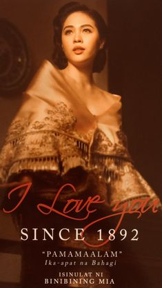 I love you since 1892 Part 4 📸: Iphone Modern Filipiniana Gown, Wattpad Quotes, Female Eyes, I Love You, My Love, Books To Buy, Filipino, Iphone 5s, Art Inspo