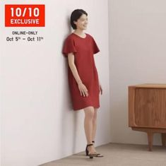 Uniqlo 10.10 Sale from 5 October 2020 until 11 October 2020 Fashion Sale, Uniqlo, Shop Now, October, Short Sleeve Dresses, Shirt Dress, Celebrities, Shirts, Shirtdress
