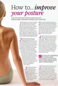 How to improve your posture.