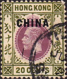 British Post Offices in China 1922 SG 24 Fine Used SG 24 Scott 23 Other British Commonwealth Stamps for sale