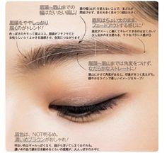 【6,000RT】マキアの眉毛についてメイクと形の種類「大人眉、若眉、やわらか眉、ハンサム眉」 Korean Makeup, Eye Makeup, Make Up, Skin Care, Eyes, Hair Styles, Beauty, Nail, Windows