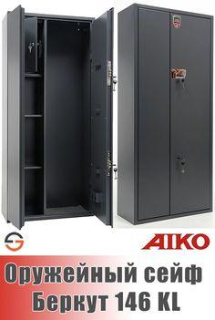 Gun Cabinets, Lockers, Locker Storage, Guns, Furniture, Home Decor, Crates, Cool Stuff, Weapons Guns