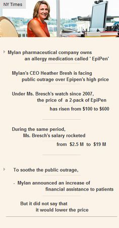 Mylan's CEO faces public outrage over high drug prices #VC #funding #startup #VC http://arzillion.com/S/8dJytA