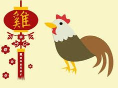 Image result for year of the rooster 2017 kids art