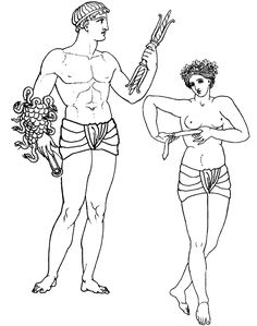 •Perizoma—A loincloth worn by both men either as an undergarment or for athletic contests or by female dancers or acrobats.