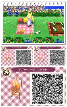 animal crossing new leaf picnic qr codes