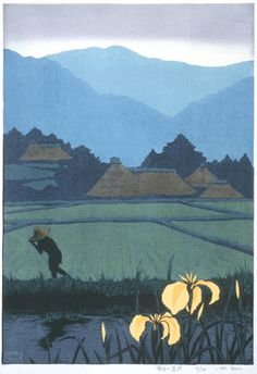 Rainy Field, 1977 - woodblock print by UNNO Mitsuhiro, Japan