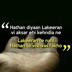 Sikh Quotes, Gurbani Quotes, Desi Quotes, Truth Quotes, Exam Quotes Funny, Maturity Quotes, Punjabi Love Quotes, Devotional Quotes, Genius Quotes