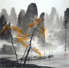 "Chinese Landscape Painting ""Trees and Mountains"""