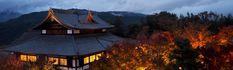 Visiter Kyoto est l'occasion d'admirer des paysages sublimes d'une ville chargée d'histoire. Le quartier d'Hygashiyama propose plusieurs sanctuaires comme celui de Eikando Zenrin-Ji peuplé d'érables, de fabuleux jardins au style authentique.  2CIOlxg #blogvoyage #myatlas #voyage #kyoto #japon #kansai