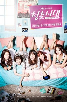 Lies, girlfriends, and growing pains in JTBC's Age of Youth - Korean Drama 2016 Kdrama, Belle Epoque, Park Hye Soo, All Korean Drama, Korean Dramas, Yoon Park, Hyun Soo, Tv Scripts, Age Of Youth