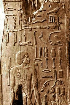 Relief of Hesy-Ra (Hesire) from his Mastaba. Photo by James Edward Quibell…
