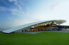 Carrasco International Airport, Montevideo, Uruguay.