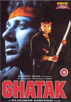 The intense relationship between the Father (Amrish Puri) and the son (Sunny Deol) was the highlight of this movie. Bollywood Movie Songs, Bollywood Posters, Indrajal Comics, Hindi Movies Online, Full Movies Download, Upcoming Movies, Movies To Watch, Top Movies, Movies And Tv Shows