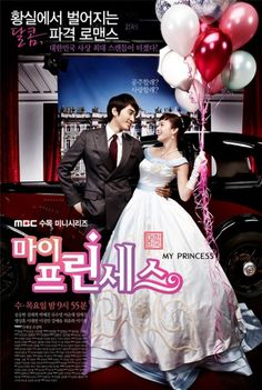 I want to watch My Princess soon too! I'm still not over the fact that Flower Boy Next Door already ended and I need a replacement pronto!!!