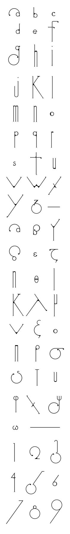 Design by Odysseas GP | #alphabet #typography Futuracha typeface I like how the lines in the letters stretch out.