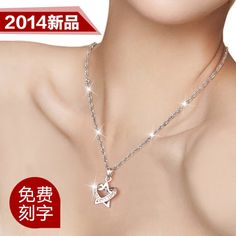 Accessories necklace female pure silver fashion heart necklace 925 pure silver pendant lettering